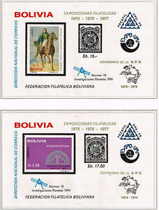 BOLIVIA 1975 TWO IMPERFORATED SS STAMP MNH EXPO PHILATELIC