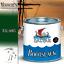 Halvar-PU-Bootslack-Bootsfarbe-Yachtlack-Metall-GFK-Holz-FARBAUSWAHL-Klarlack Indexbild 15