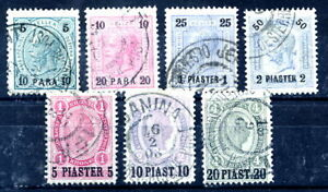 AUSTRIAN-POST-IN-TURKISH-EMPIRE-1900-Surcharges-set-of-7-used