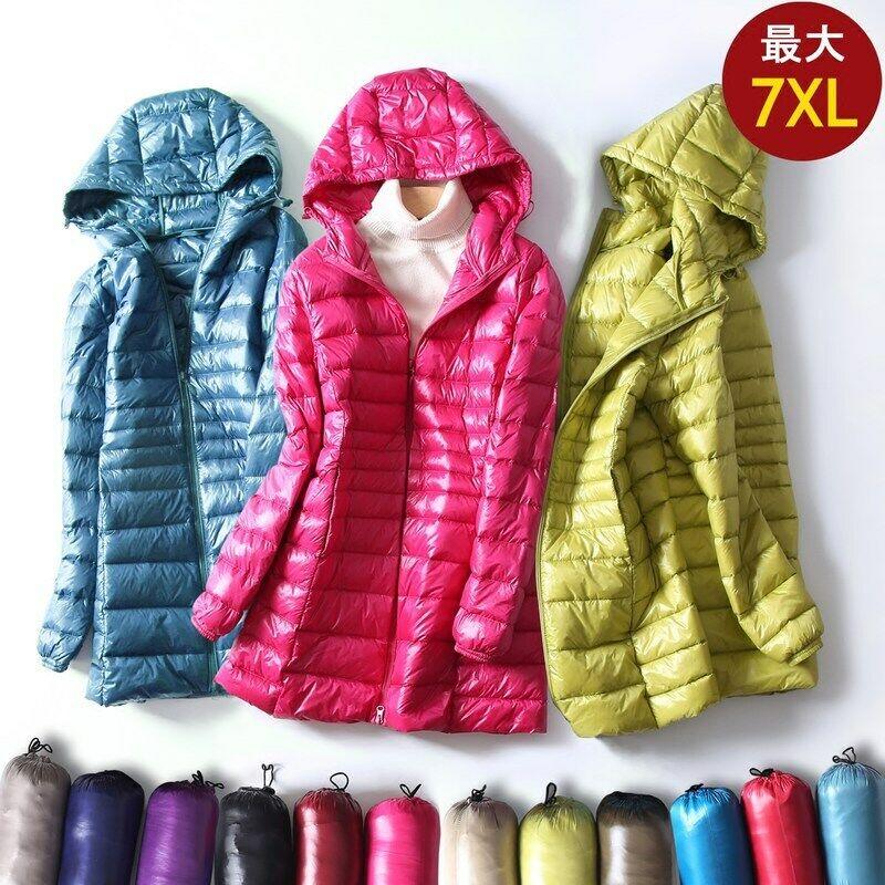 Women Winter Long Down Jacket Light Down Hooded Down Coat Plus Big Size Jacke