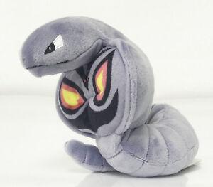 Pokemon Center Original Fit Arbok Plush Peluche From Japan