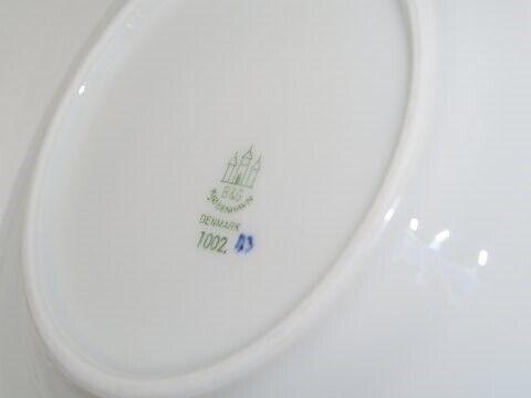 Porcelæn, Blåmalet Hotelporcelæn  Kagetallerken 15,5
