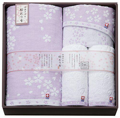 Imabari Towel Sakura cage cloth towel set Purple IS7620-PU japan