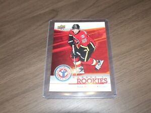 2013-14-Upper-Deck-National-Hockey-Card-Day-Canada-NHCD-8-sean-monahan