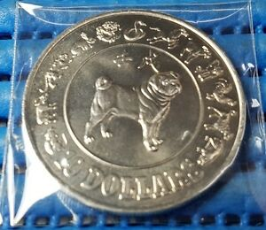 1982-Singapore-Mint-039-s-10-Lunar-Year-of-the-Dog-Cupro-Nickel-Proof-Like-Coin