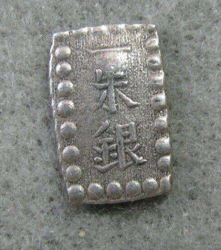 Japanese !868-69 Shu XF+