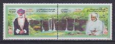 OMAN – 1997 National Day, Salalah Waterfalls. MNH-VF – Scott 395a