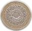 miniatura 28 - UK £ 2 MONETE 1997 - 2020 GB MONETE Due Pound