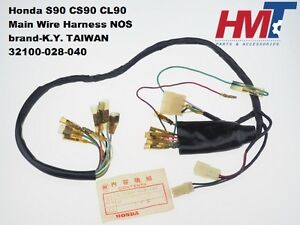 honda s90 cs90 cl90 main wire harness 32100 028 040 nos k y taiwanimage is loading honda s90 cs90 cl90 main wire harness 32100