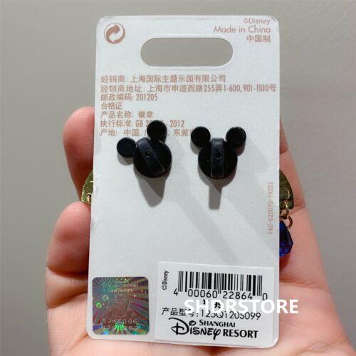 Limited 800 Disney Pin ariel belle rapunzel mulan princess shanghai disneyland