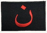 Christian Arabic Symbol Infidel Crusader 3 Inch Tactical Morale Patch (m1)