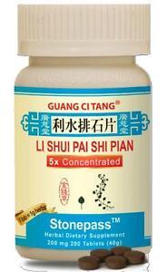 Guang-Ci-Tang-Li-Shui-Pai-Shi-Pian-Stonepass-200-mg-200-ct