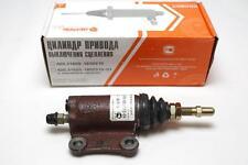 Kupplungszylinder unten UAZ 469, M21, GAZ24 Wolga Volga NVA