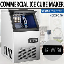 Built In Commercial Ice Cube Maker Machine Stainless Steel Bar Restaurant 90lb