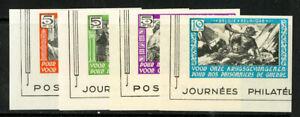 Germany-Stamps-Prisoner-Of-War-XF-Imperf-set-scarce