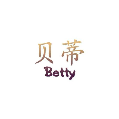 ebn2042 Multiple Patterns /& Sizes Decal Sticker Chinese Symbol Betty Name