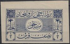 1926 Saudi Arabia NEJD 1/2pi, large oversized proof, **/MNH [sr3068]
