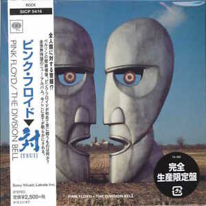 PINK-FLOYD-THE-DIVISION-BELL-JAPAN-MINI-LP-CD-Ltd-Ed-F56