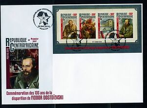CENTRAL AFRICA 2016 135th MEMORIAL ANNIVERSARY OF FIDOR DOSTOIEVSKI SHEET FDC