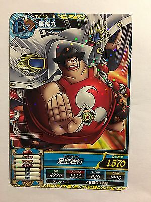 Attivo One Piece One Py Treasure World Rare Tw4-42