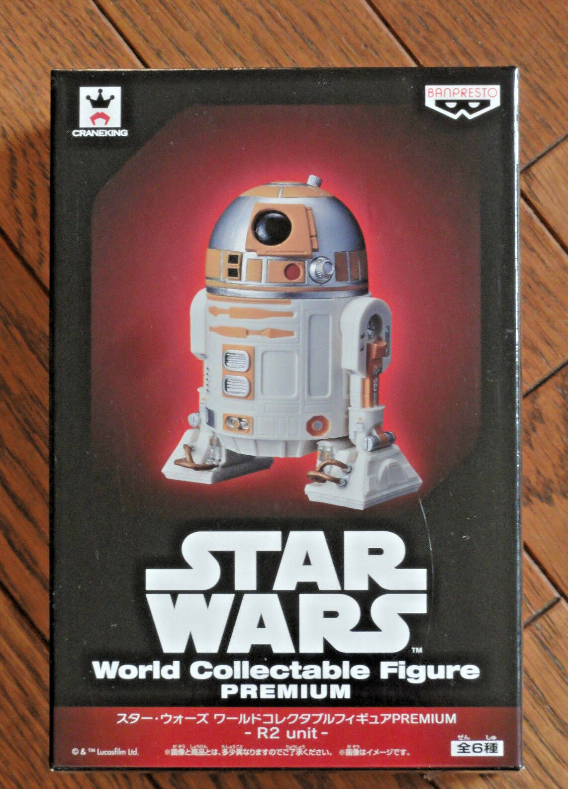 R2-D3 - B type Star Wars World Collectable Figure Premium