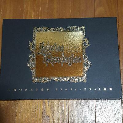 USED THORES Shibamoto IL TAPPETO ROSSO Illust art book Trinity Blood