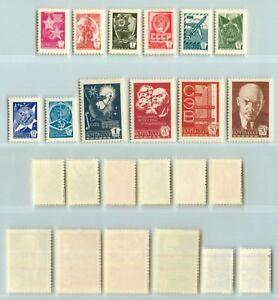 Russia-USSR-1976-SC-4517-4528-MNH-metallography-rta1080