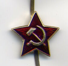 "RED STAR COMMUNIST ANTIGLOBALIST CREST INSIGNIA PIN USSR COCKADE FIELD CAP 0.9"""