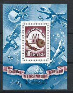 Russie-Bloc-N-121-MNH-1977-034-Spoutnik-I-034