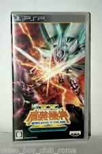 SUPER ROBOT TAISEN OG SAGA MASOU KINSHI II  GIOCO USATO SONY PSP ED JAP 35097