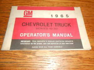 1965 CHEVROLET 10 20 30 TRUCK & VAN CANADIAN OWNER OPERATOR'S MANUAL '65 CHEVY