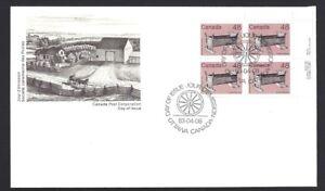 Canada-929-URpb-Artifacts-The-Cradle-New-1983-Unaddressed