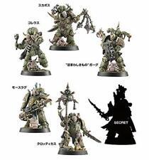 Warhammer Space Marine Heroes Series 3 Japan Limited 6 Unique Heroes Death Guard