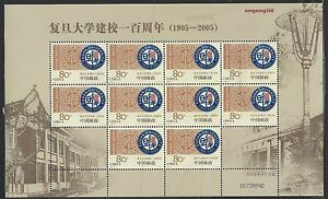 CHINA-2005-11-Mini-S-S-Fudan-University-stamps