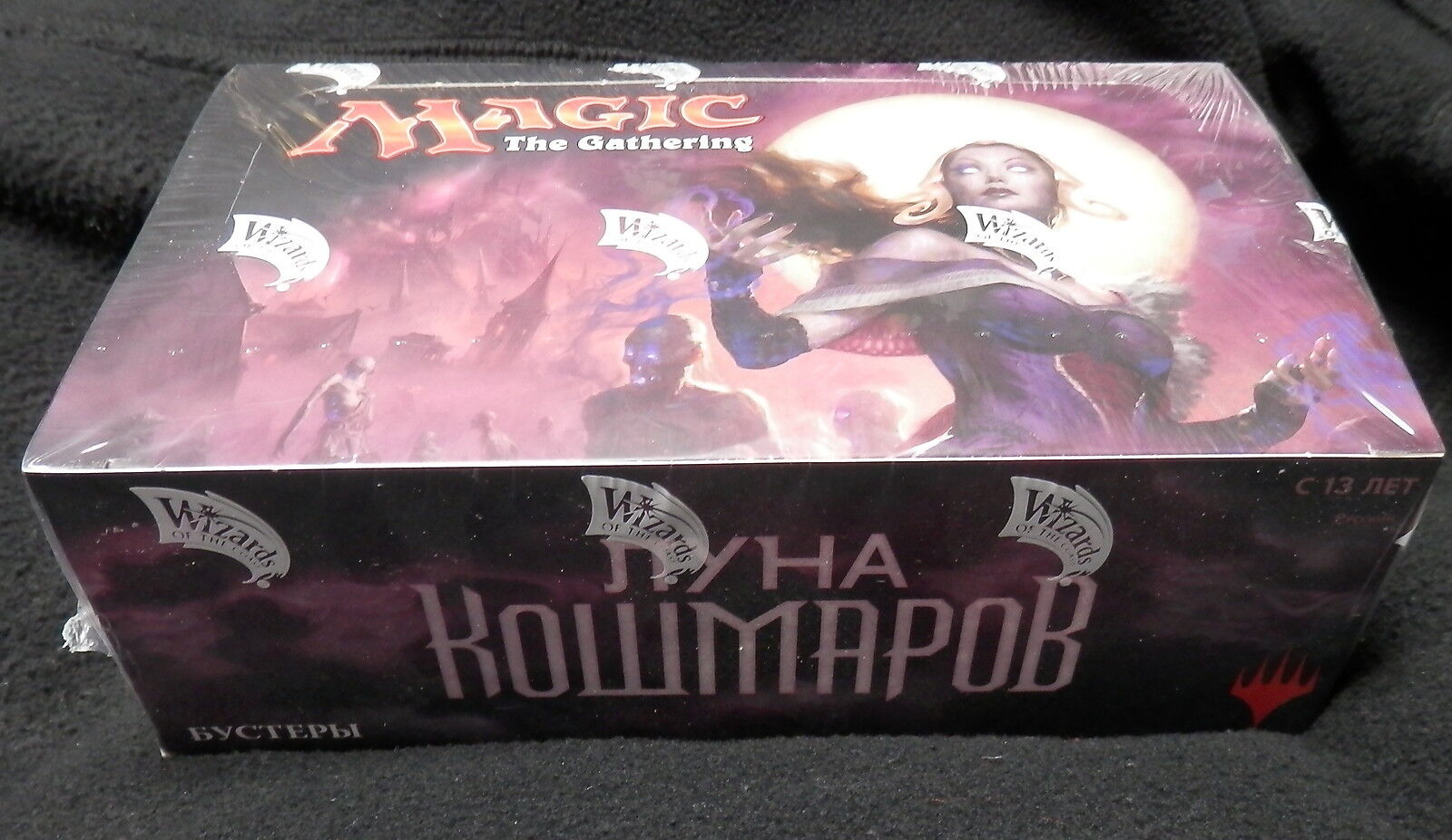Magic the Gathering Eldritch Moon Booster Box Russian Language Language Language 7162ee