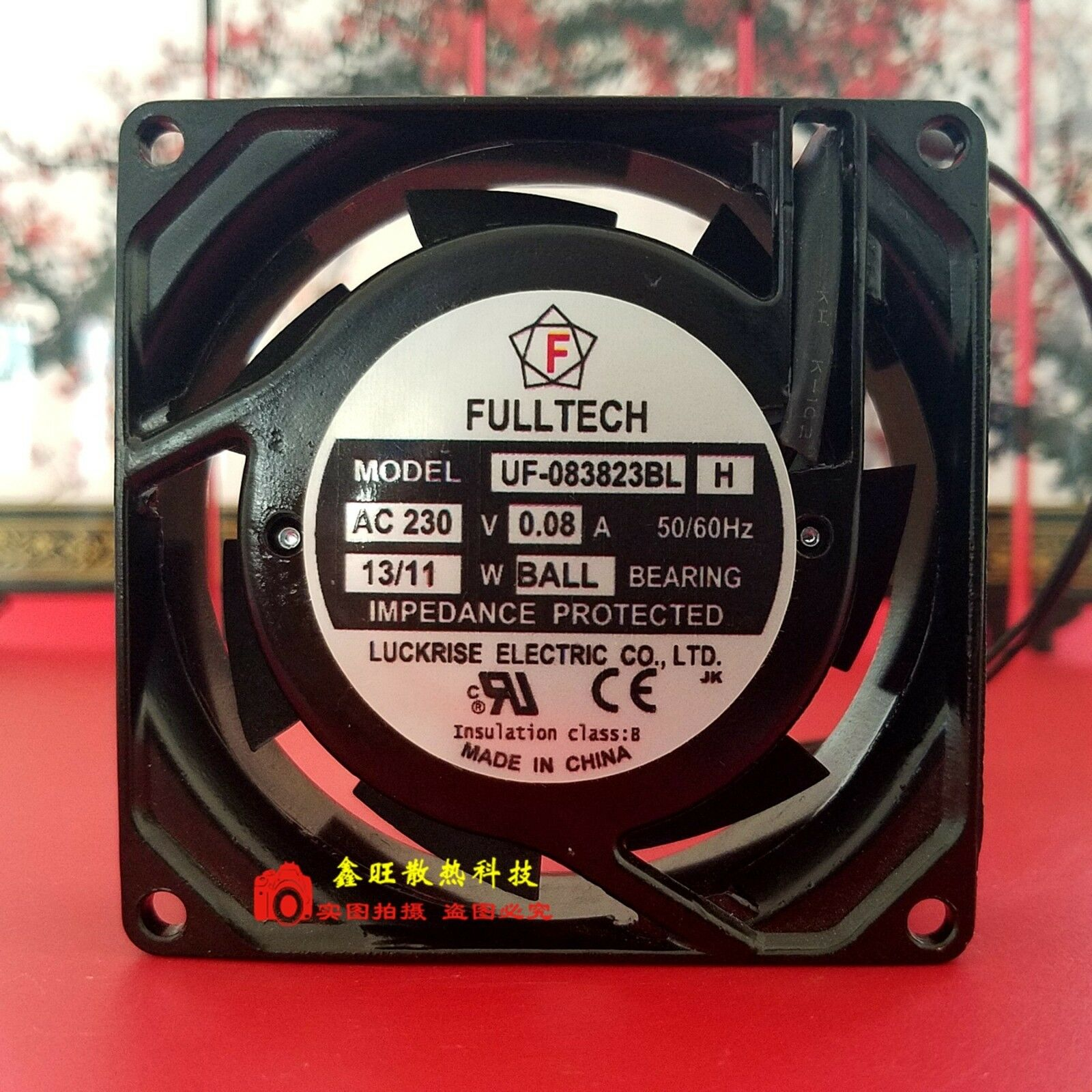 1 PCS   FULLTECH  Fan  UF-083823BL H  AC 230V 0.08A 13 11W 8038 8CM 2 WIRE