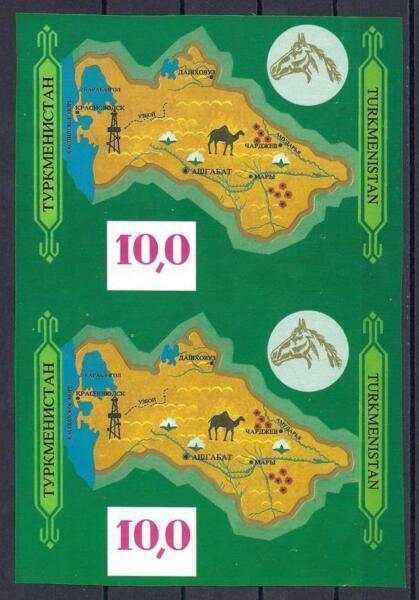 Avoir Un Esprit De Recherche Turkménistan 1992 Sc # 9 Camel Carte Huile Uncut Deux Souv Feuilles Russie Neuf Sans Charnière
