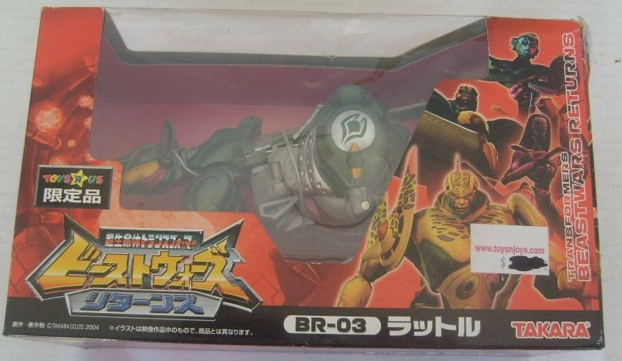 Japan Rare TAKARA Transformers Beast Wars Returns BR-03 Rattrap brand new in box