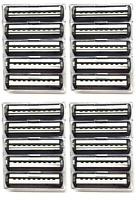 Trac Ii Plus Generic Blades Bulk Packaging - 20 Cartridges Fits Gillette Razor