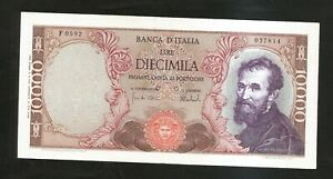 NC-ITALIA-10000-lire-MICHELANGELO-Decr-27-11-1973