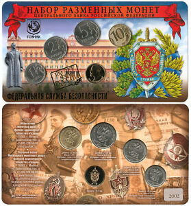 Set coins New year 2020 Russia in the album