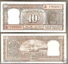 10 Rs S. Jagannathan (A Inset) Black Boat (correct Urdu) @ Unc Cond(D-16)