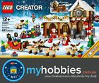 LEGO Creator Santa's Workshop 10245 Christmas Tree Present