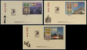 1997-Hong-Kong-Classic-Definitives-Stamp-sheetlets-GPO-FDC-special-date-stamp