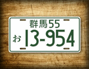 JDM License Tag Initial D Aluminum Japanese License Plate ...