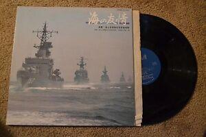 USA-Military-Korean-War-Battleship-WWI-Japan-Audiophile-Classical-Record-lp-NM