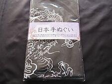 Japanese traditional towel TENUGUI  DRAGON BLACK RYU NEW