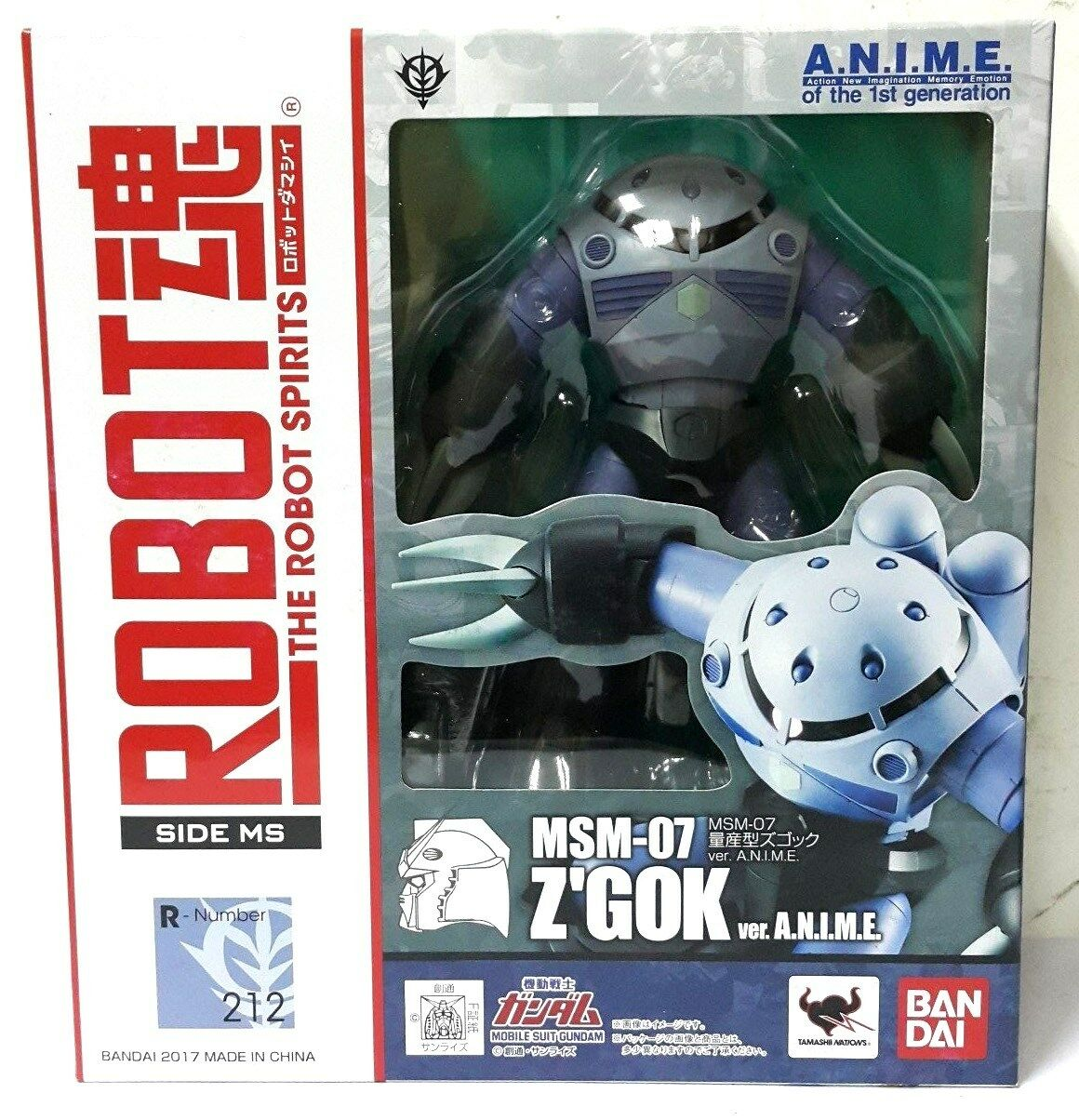 BANDAI el Robot Spirits R-212 Gundam MSM-07 z'gok Ver. Anime Figura De Acción Nueva