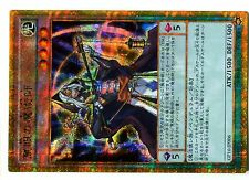 YUGIOH GOLD SECRET RARE N° GP16-JP006 Wisdom-Eye Magician