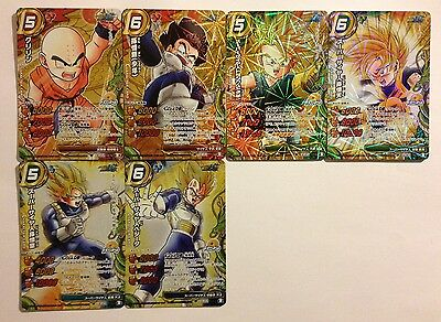 Dragon Ball Miracle Battle Carddass Dbr Set Db15 6/6